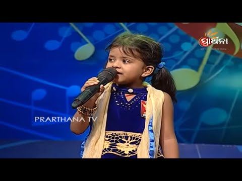 Prathama Swara Season 2 Ep 20   Best of Mega Audition   Odia Bhajan Singing Competition