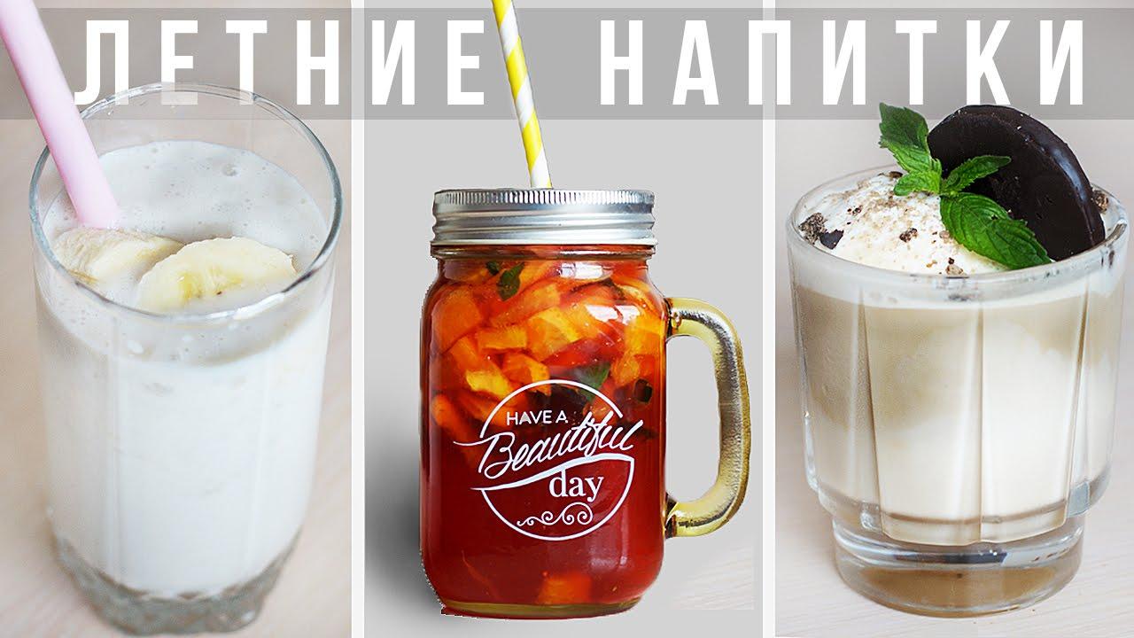 лимонад в домашних условиях рецепт с блендером