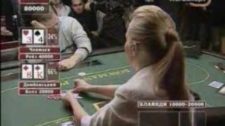 Турнир по покеру на Кубок Гери Боумена 2007. Часть 10