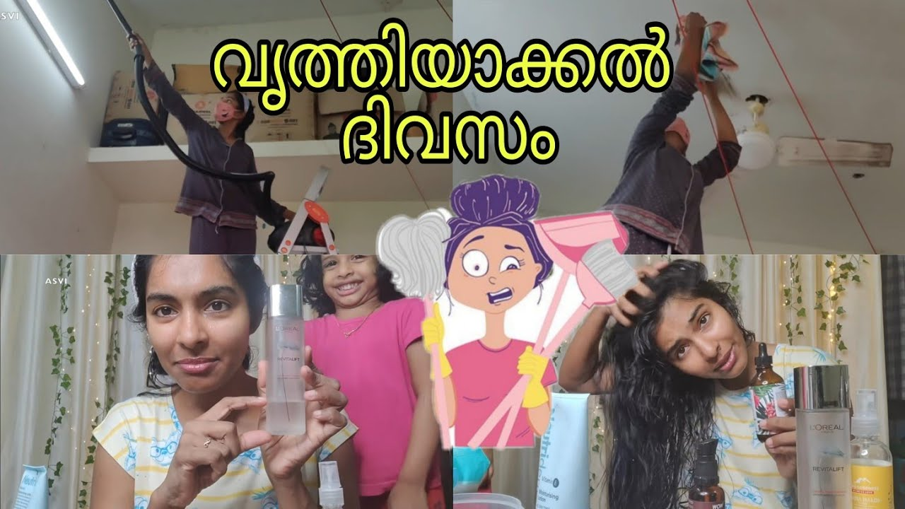 Cleaning vlog|Bits of my day in my life|Dinner cooking|Night skincare/haircare routine|AsviMalayalam