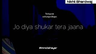 Sukoon | Nikhil Bhardwaj | Latest Hindi Shayari | The stranger poetry |