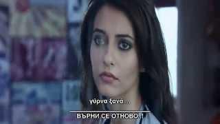 Уникална Балада - Nikos Vertis - Poso metaniosa - Колко съжалявам