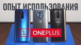 Как врет OnePlus и выбор между OnePlus 7T, 7 Pro и 7T Pro McLaren Edition / ОБЗОР / СРАВНЕНИЕ