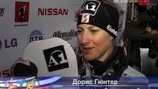 Кубок мира FIS по сноуборду в параллельном слаломе