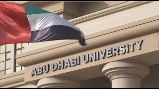 Abu Dhabi University جامعة أبوظبي
