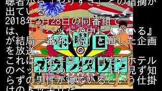 チャンネル名改め【megy】です 御視聴ありがとうございます 今回、水曜...