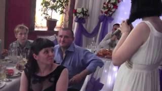 Свадебное обращение к гостям! Сюрприз)
