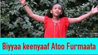 New Afaan Oromoo Gospel Mezmur 2018 Nuf Keni Furmata By Amanuel Gadisa MP3