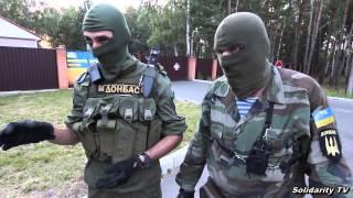 Интервью Светланы Бондаренко с бойцом батальона ДОНБАС Доберман