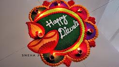 Mix - Attractive Deepawali rangoli | Very Easy rangoli for Diwali |Rangoli design by Sneha J |