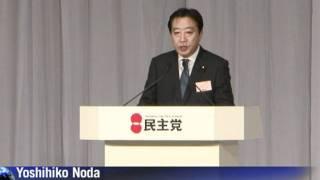 Ministro de Economía de Japón nombrado primer ministro