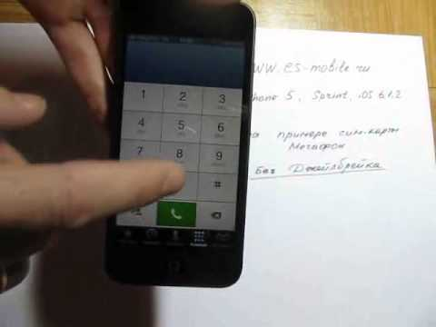 sprint iphone unlock unlock iphone 5 sprint ios 6 1 2 на примере сим карты от 3954