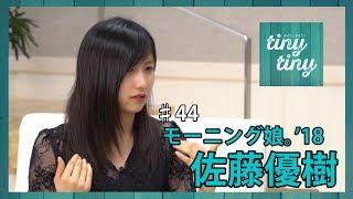 毎週金曜日 19:00更新! MC:まこと(シャ乱Q)、加藤紀子 01:37〜 ゲス...