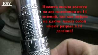 Как пользоваться шкалой динамометрического ключа. How to set the desired force on the torque wrench.(Помощь каналу: http://www.donationalerts.ru/r/serg_1975 Динамометрический ключ. Динамо ключ. Шкала динамометрического ключ..., 2016-04-06T14:31:22.000Z)