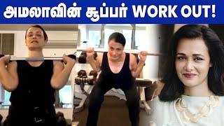 Amala Akkineni latest workout | IBC Health