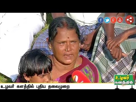 Karugum Kalanchiyam Exclusive:  Life of Drought & Distressed Farmers of Nagapattinam