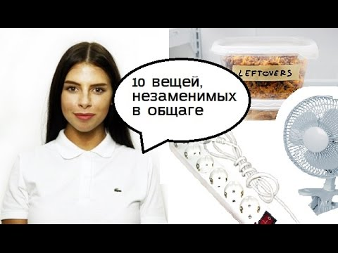 devushku-v-obshage