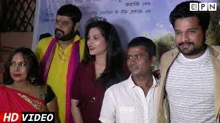 Muhurat Of Ritesh Pandey's Untitled Bhojpuri Movie 'Production No2 | EPN