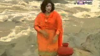 pothwari Song