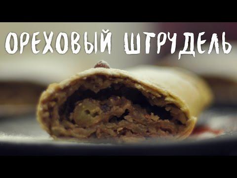 Пироги со сливами, рецепты с фото на : 90