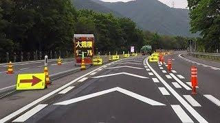 高速道路の対面通行規制(伊北IC~岡谷JCT)