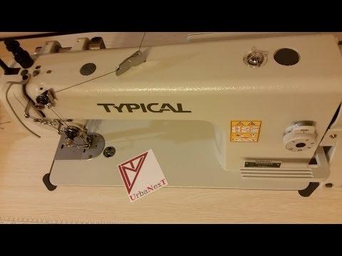 Промышленная швейная машина Typical GC-0303-CX (распаковка)