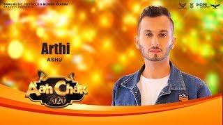 Arthi Ashu Free MP3 Song Download 320 Kbps