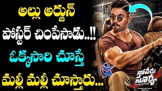 Naa Peru Surya Naa Illu India Poster Impact   Allu Arjun,Anu Emmanuel   Latest Telugu Movie Trailers