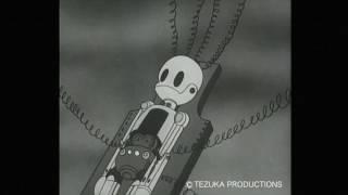 「鉄腕アトム」アニメ映像_63年版 © TEZUKA PRO / KODDANSHA