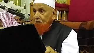 Tafsir e Makki, 11/11/2018, Surah Ibrahim, 31-34, Tauhid e Rububiyat