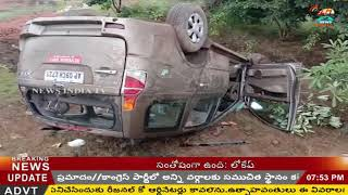 road accident at dorakunta_kodada_INDIA TV Telugu