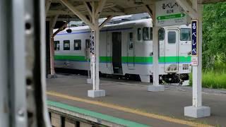 北海道&東日本パス国鉄汽車旅を求めその21キハの車内でまどろむ