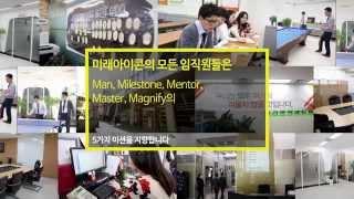 미래아이콘_서울 중구_인터넷광고대행(컨펌중)