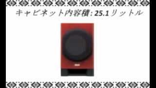 onkyo サブウーファーシステム sl a250 d
