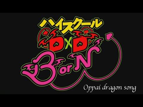 Oppai dragon song (Japan Lyrics)