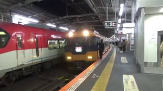 【終夜運転】近鉄12200系12233編成特急大阪難波行き発車