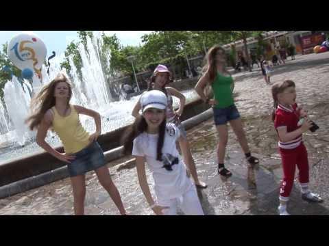 Группа Непоседы - Взрослые и дети