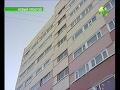В Новом Уренгое жильцы решили создать ТСЖ Пока не получилось mp3