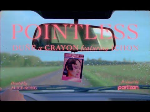 Duñe x Crayonの最新MV「Pointless (ft. Ichon)」が公開!非現実的な時間が魅了する世界。
