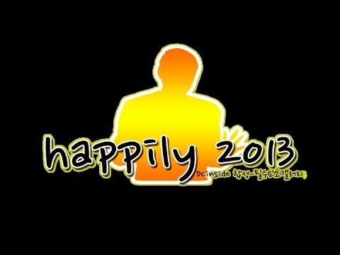 Happyly
