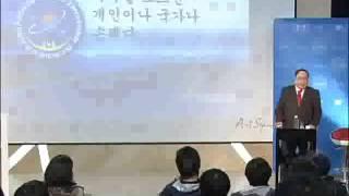 EBS CEO 특강 - CEO Lecture_한국천문연…