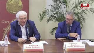 Семинар «Продвижение чтения и медийно-информационной грамотности в России»