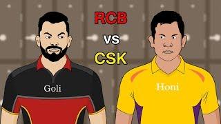 RCB vs CSK | IPL 2019
