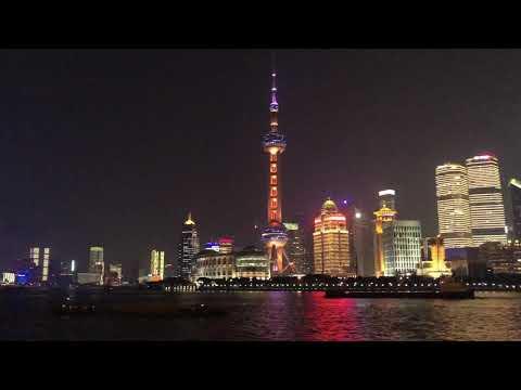 CBD of Shanghai Night View