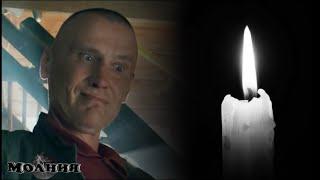Ушел из жизни актер из «Улиц разбитых фонарей» Дмитрий Бульба