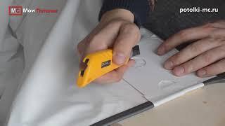 Натяжные потолки  Обвод трубы  Видеоинструкция(, 2016-01-26T09:11:42.000Z)