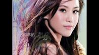from Logan fei chang wan mei dating show guys