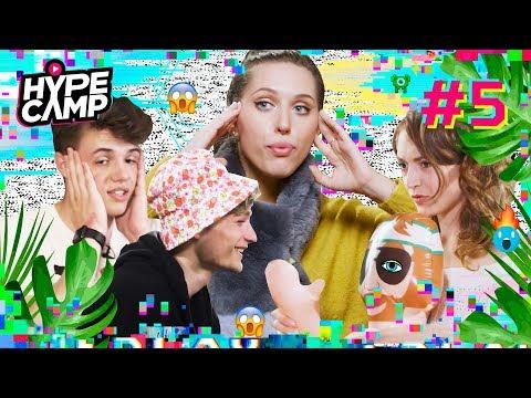 HYPE CAMP // ЙОГА ЧЕЛЛЕНДЖ #5 // Катя Клэп, ЯнГо, Anny May, Даня Комков