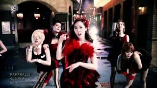 [TBRX] Girls' Generation (少女時代) - Paparazzi (Trance Blossom Remastered Remix)