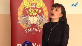 Карачаево-Черкесия включилась в программу повышения финансовой грамотности